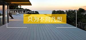 成都兰博装饰网站建设案例